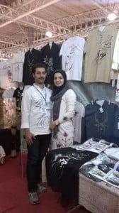 نمایشگاه بین المللی تهران - طراحی روشن