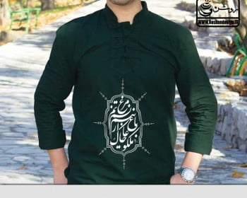 پیراهن خوشنویسی - طراحی روشن
