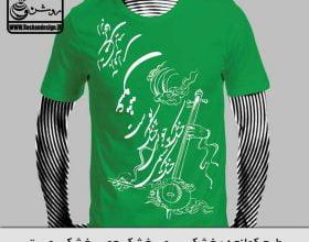 تی شرت ایرانی طرح کمانچه