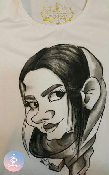کاریکاتور چهره خانم رییس روی تیشرت