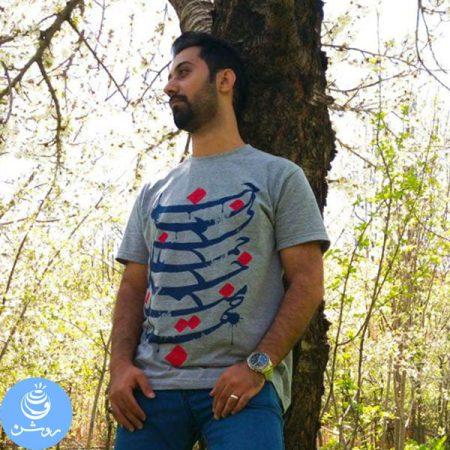 تی شرت ایرانی طرح جانان