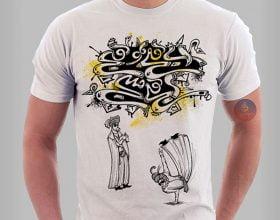 تی شرت گرافیتی هیچ