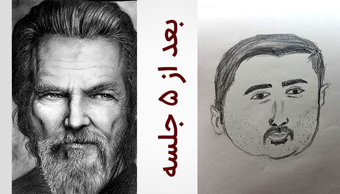 اثر هنرجوهای ۰ تا ۱۰۰ طراحی چهره