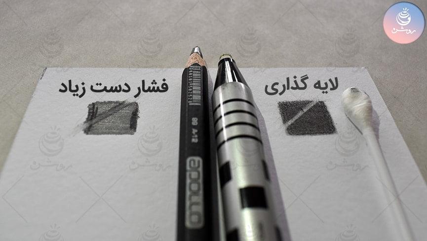 تکنیک های طراحی با مداد برای برق زدن کمتر با روشهای کاملا عملی