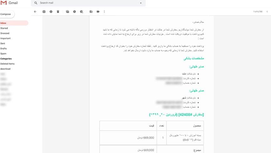 راهنمای سایت طراحی روشن